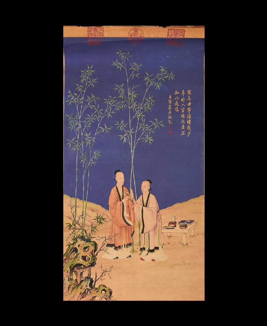 Chinese Print with Figures
