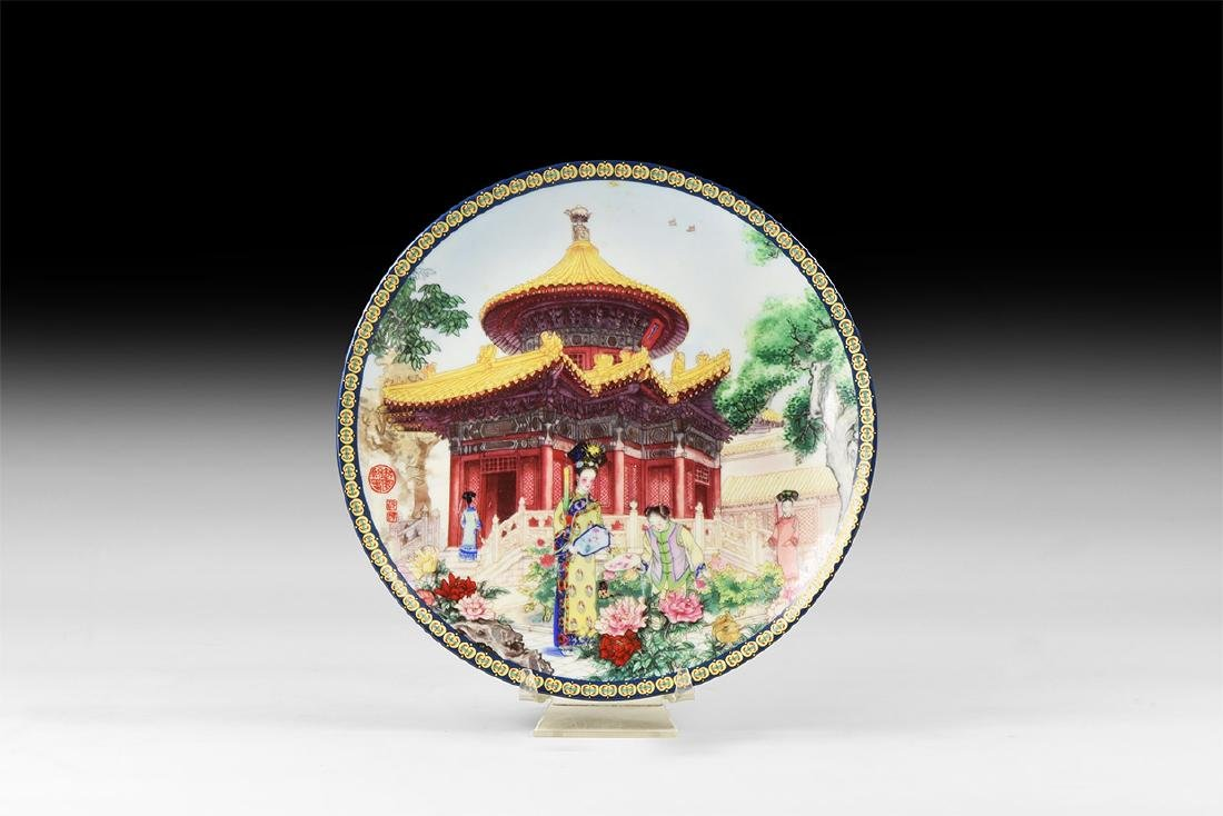Porcelain 'Pavilion of Ten Thousand Springs' Pictorial
