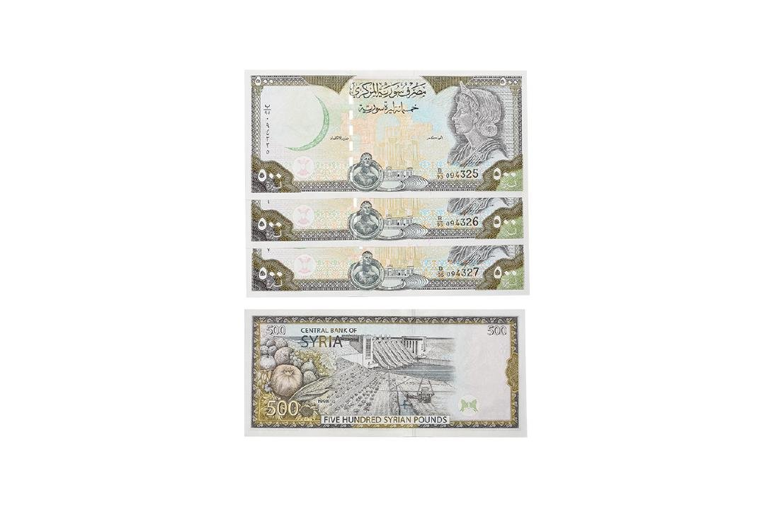 Syria -1998 Issue - 500 Pounds 'No Signature' Sequence