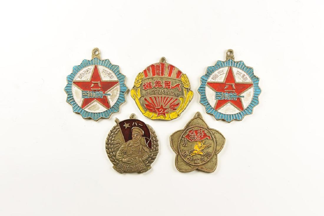 Chinese Style Medal Group
