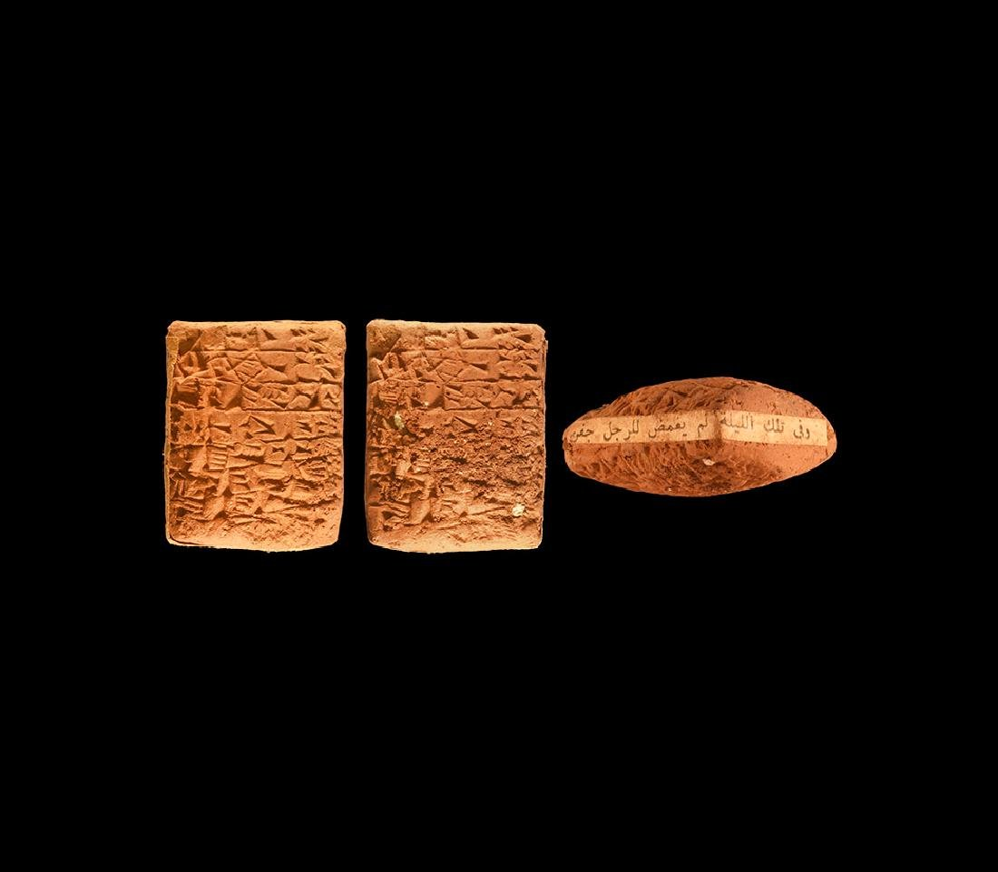 Western Asiatic Cuneiform Tablet