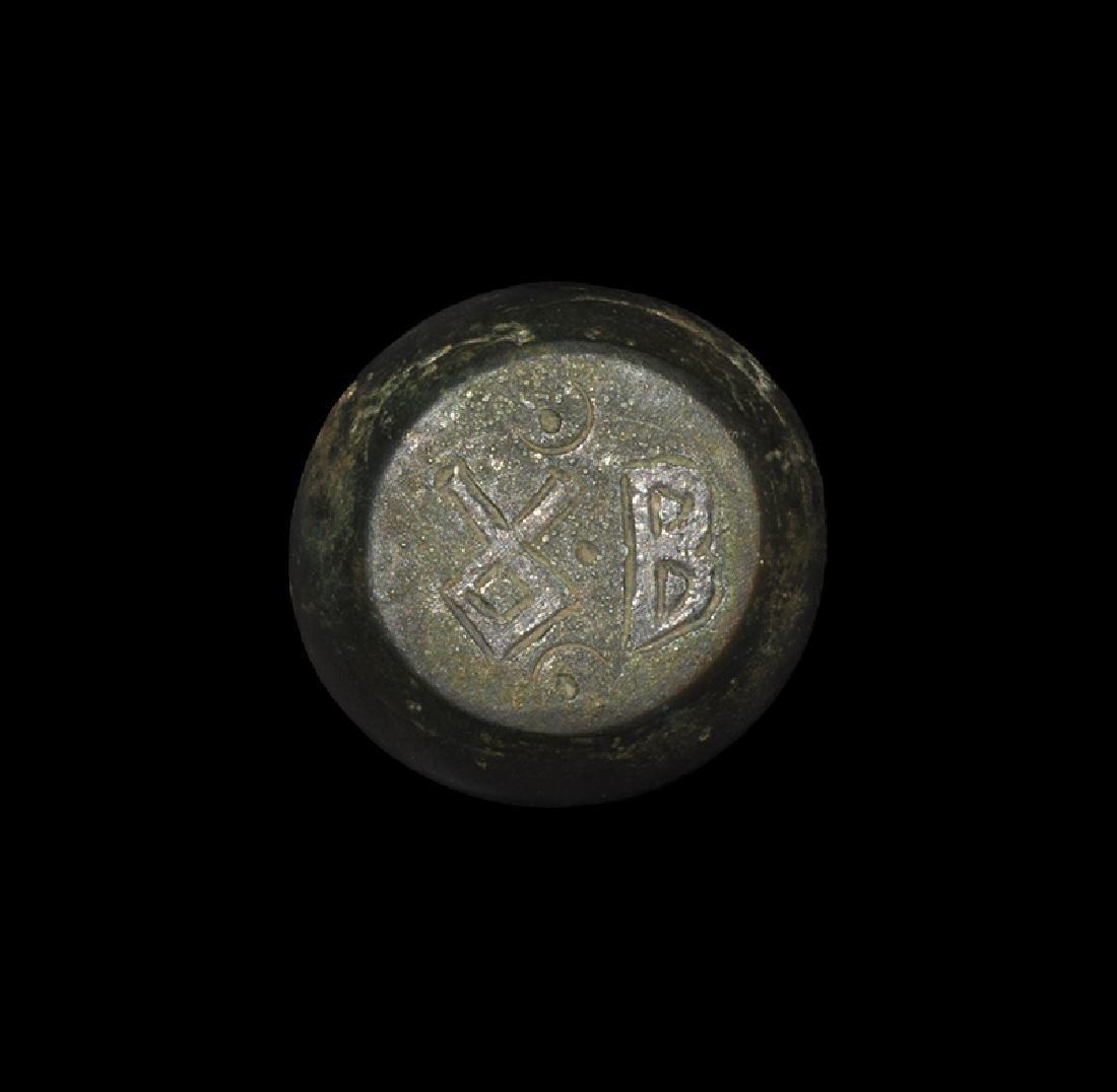 Byzantine Inlaid Weight