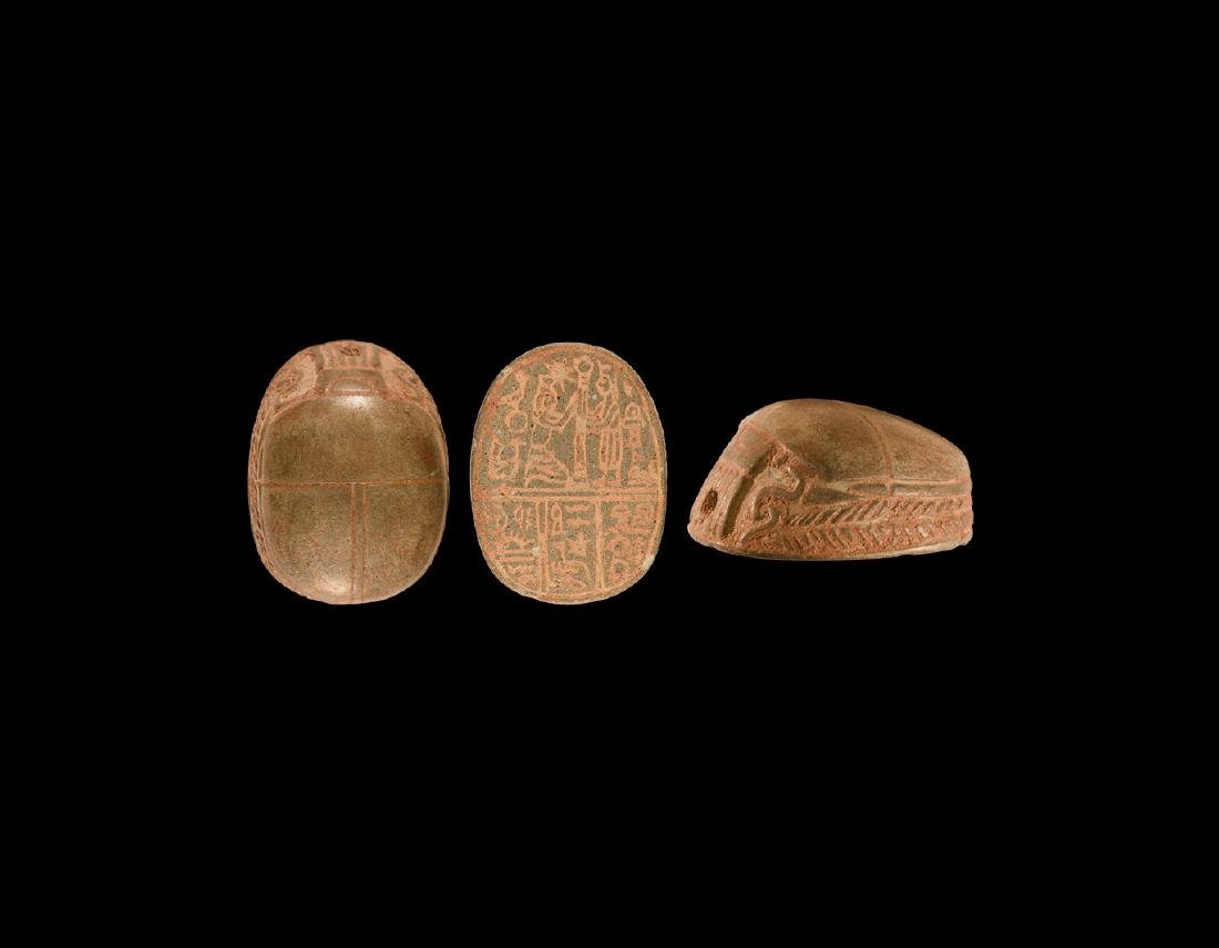 Large Scarab with Goddesses and Hieroglyphs