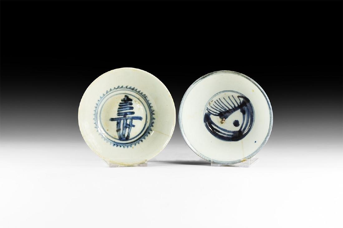 Chinese Ming Blue-Glazed Ceramic Bowl Pair