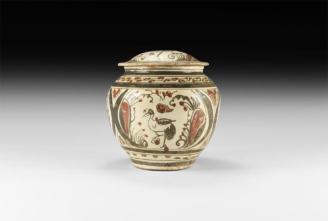Chinese Song Glazed Ginger Jar