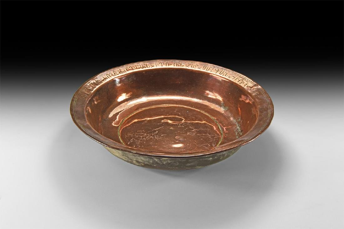 Post Medieval Armenian Copper Bowl