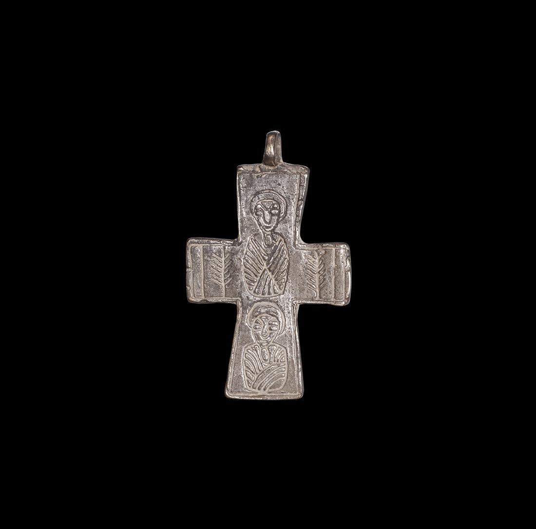 Ethiopian Silver Cross Pendant