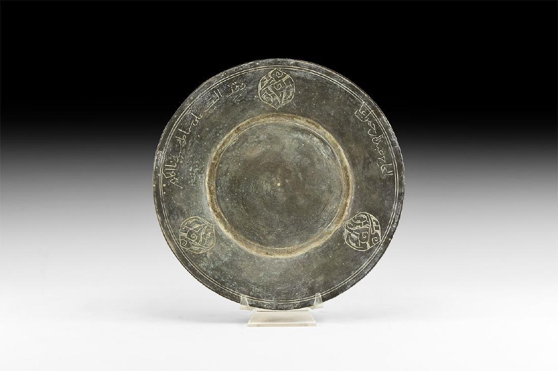 Post Medieval Armenian Engraved Dish