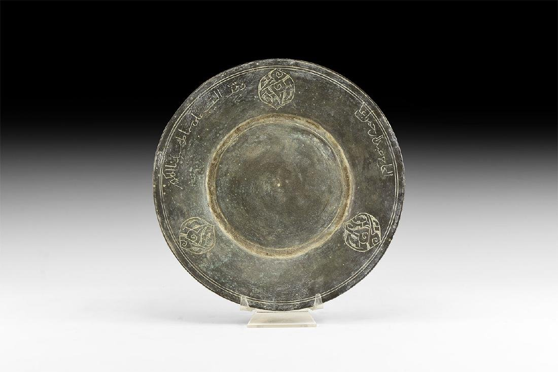 Post Medieval Armenian Engraved Dish