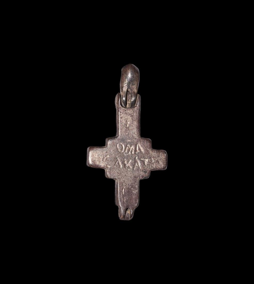 Byzantine Silver Reliquary Cross Pendant