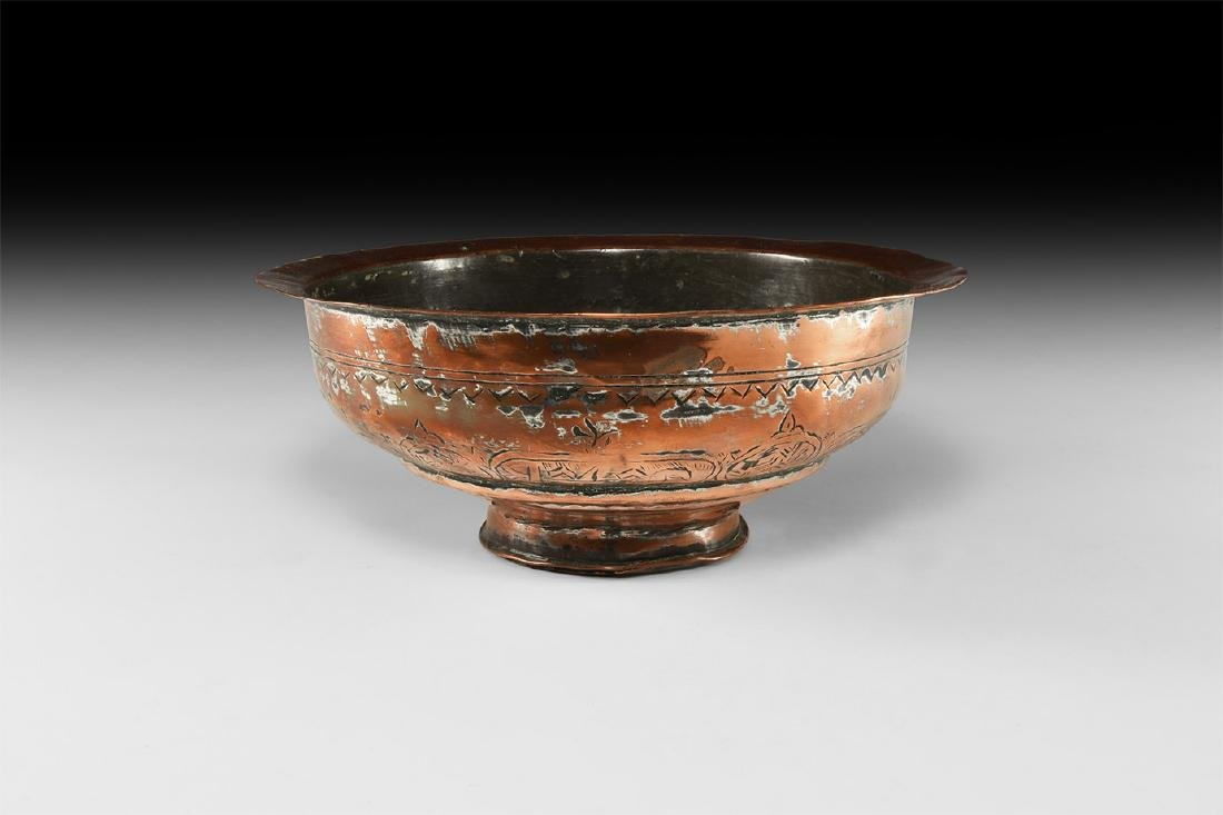 Post Medieval Armenian Copper Bowl