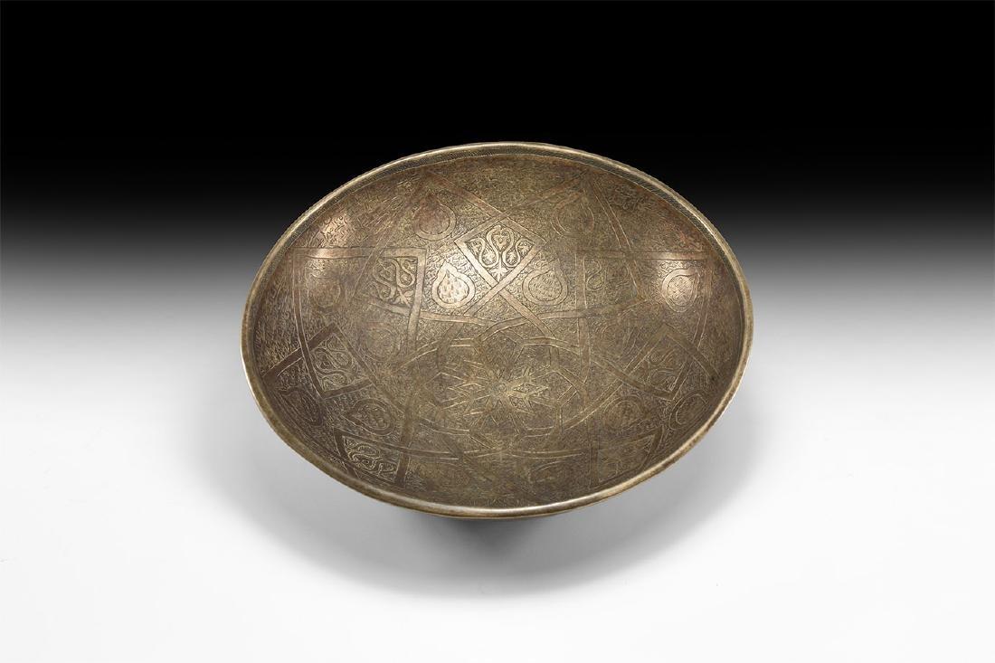 Islamic Inscribed Magic Bowl