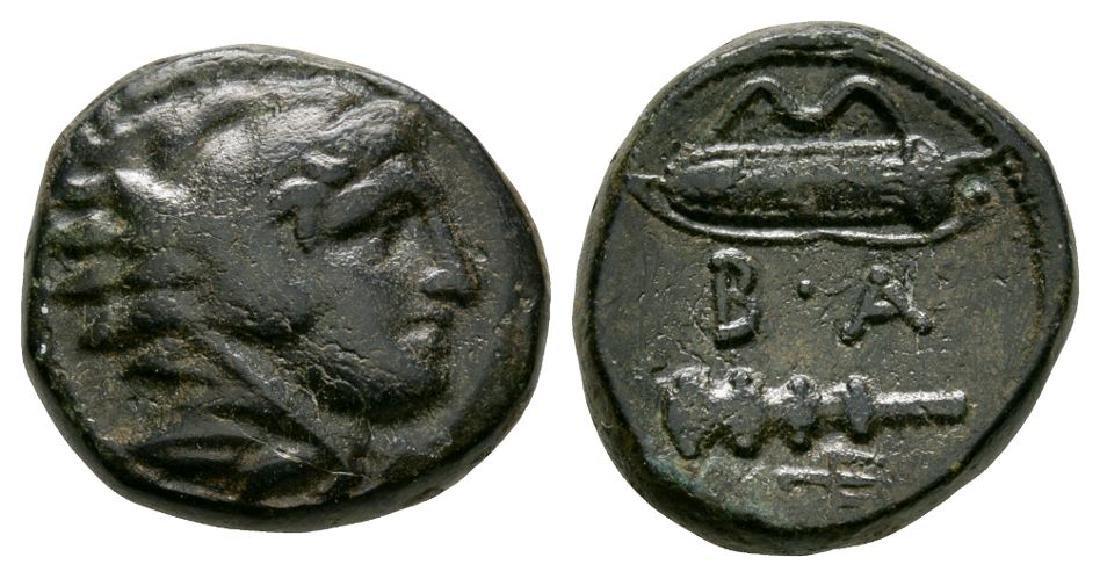 Macedonia - Alexander III (the Great) - Bow AE