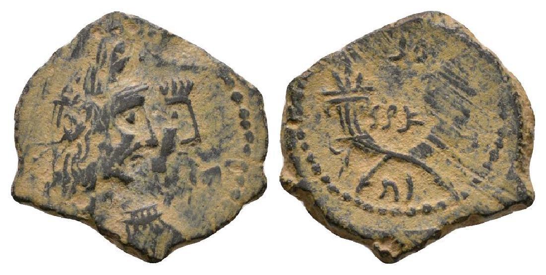 Nabatean - Aretas IV and Shaqilath I - Bronze
