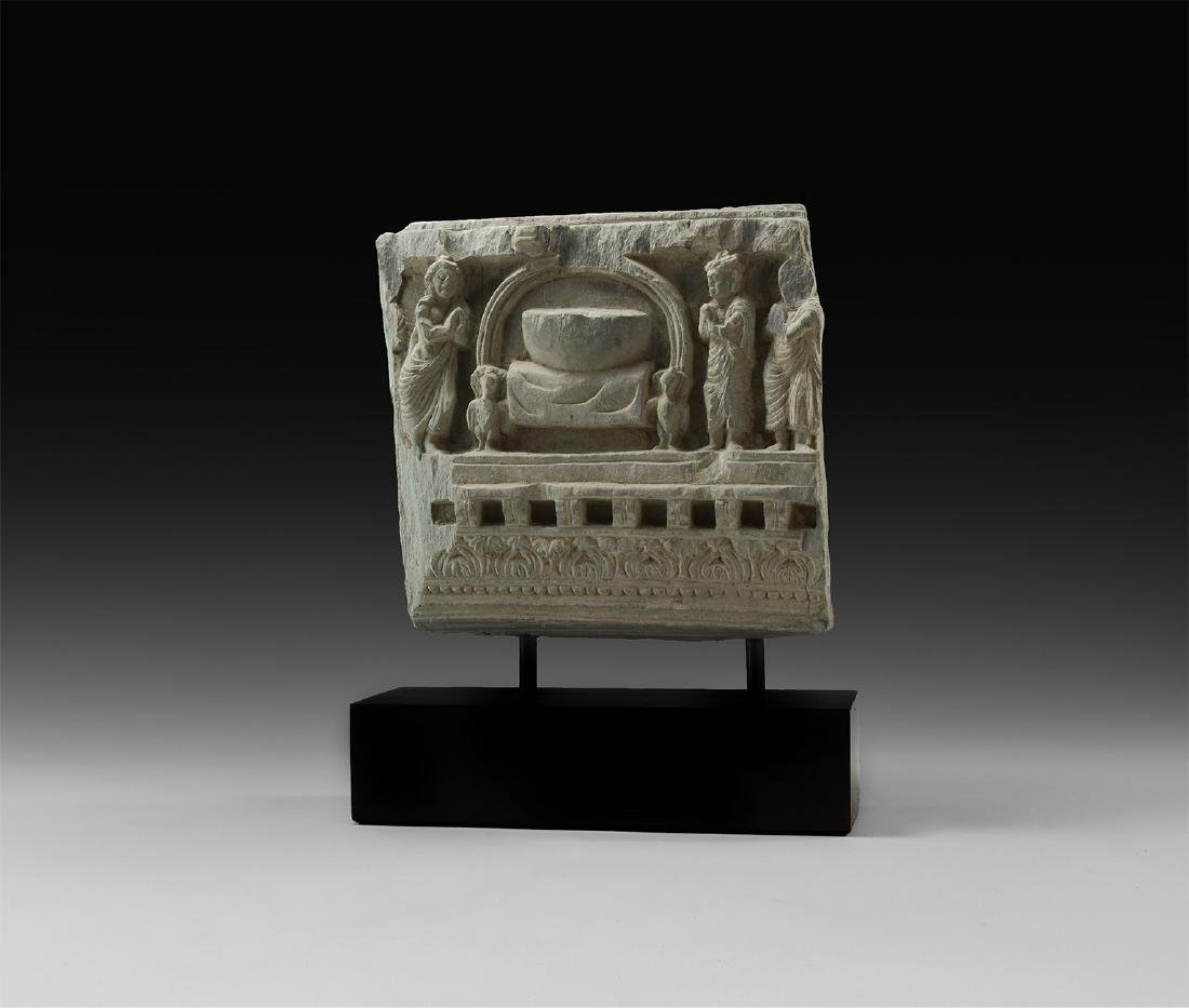 Frieze Section with Worshippers