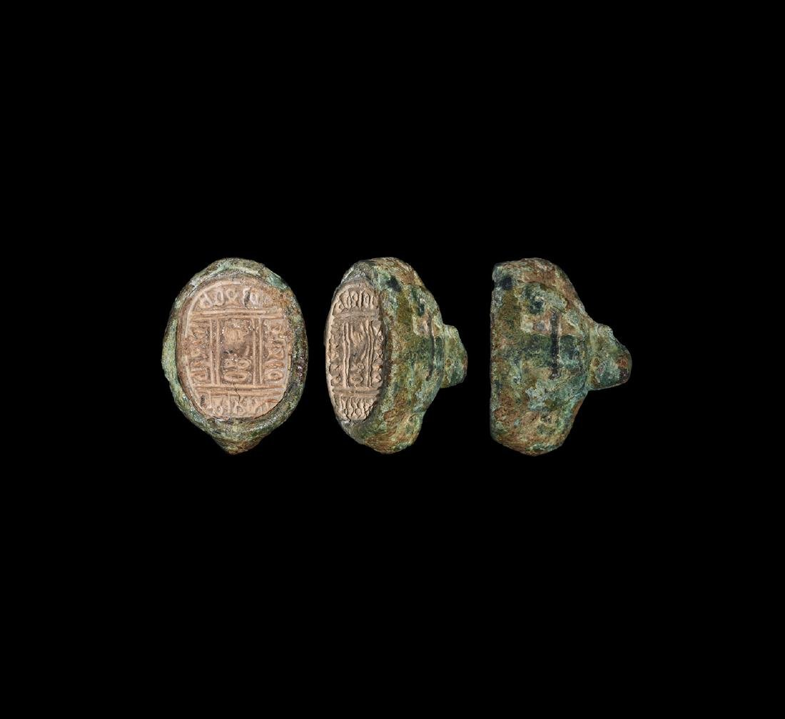 Phoenician Pendant with Scarab