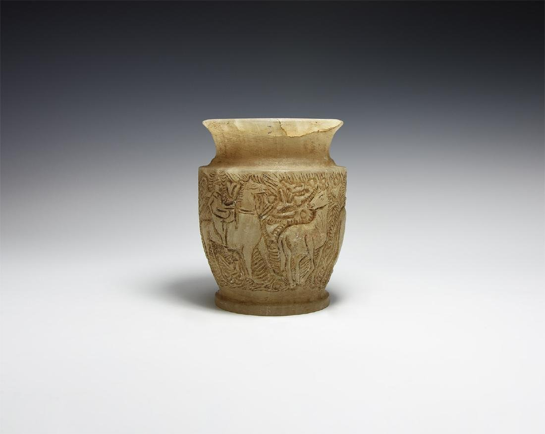 Islamic Style Carved Alabaster Vase