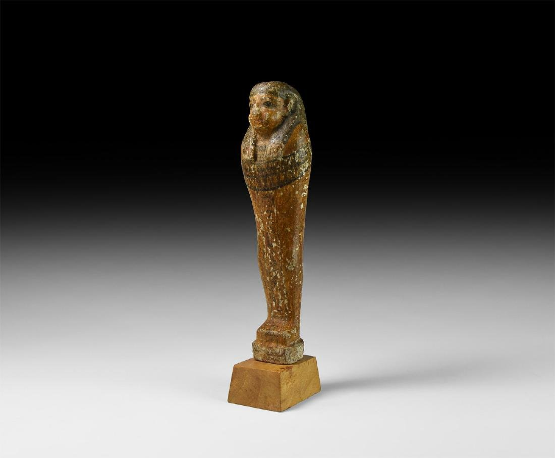 Egyptian Wooden Shabti
