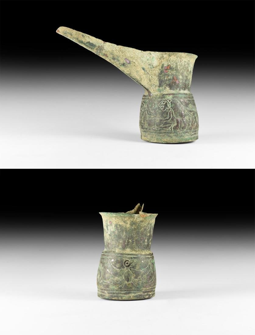 Western Asiatic Luristan Wine Vessel with Animals