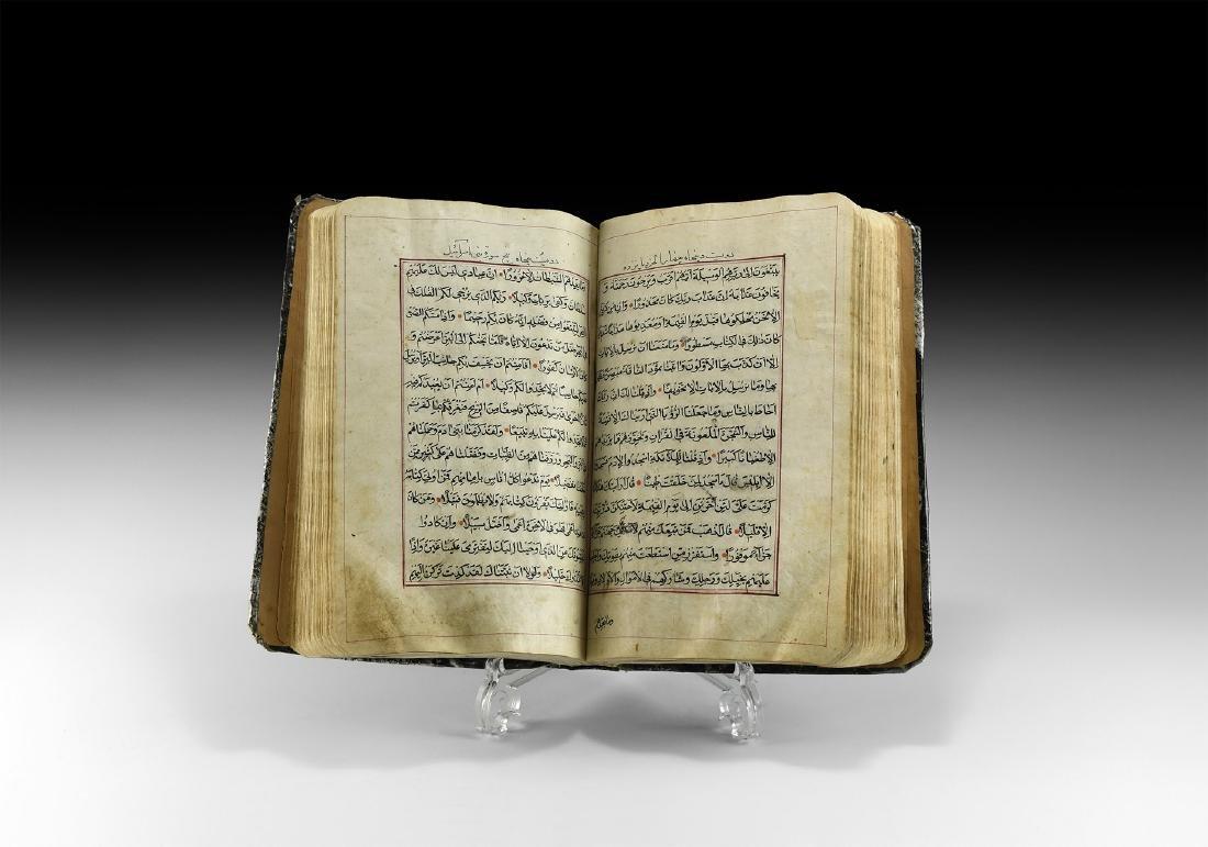Islamic Qur'an Prayer Book