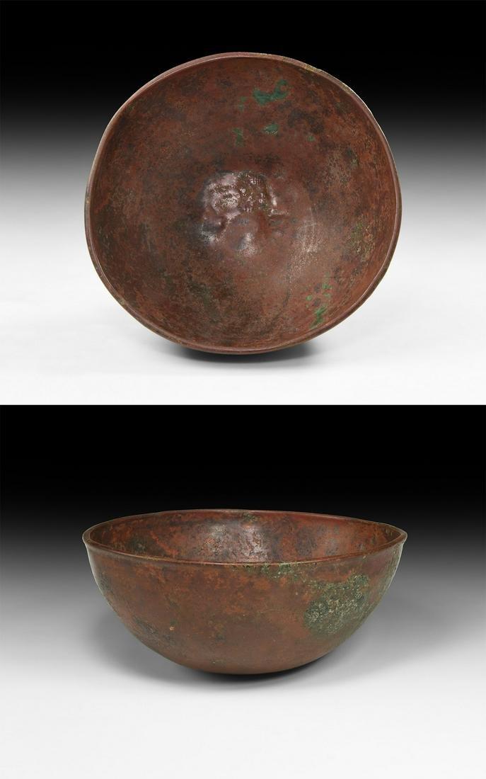 Western Asiatic Inscribed Sabaean Bowl