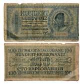 Ukraine  Occupation  Central Bank  1942  100 K