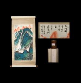 Chinese Scroll Mountainscape Painting