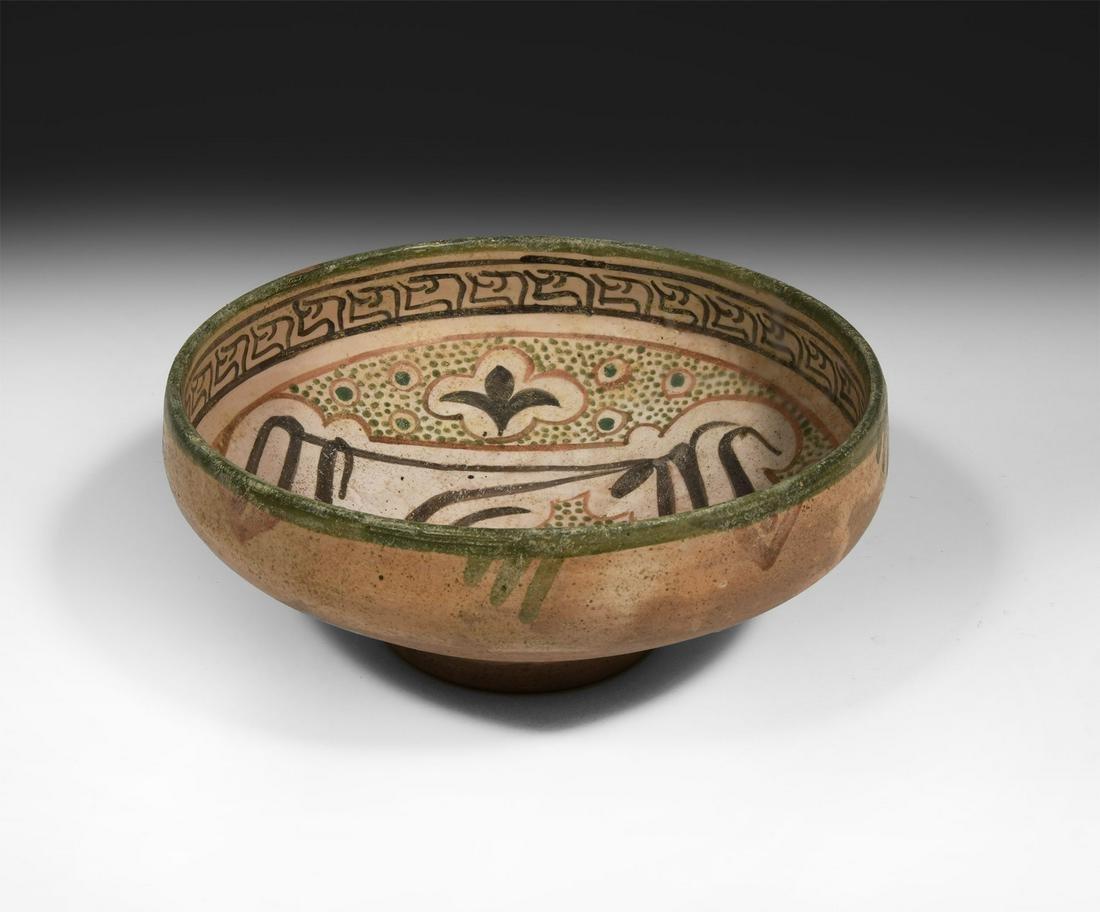 Islamic Glazed Calligraphic Bowl