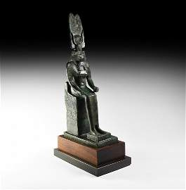 Egyptian Bronze Enthroned Wadjet