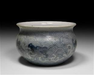 Chinese Qing Blue and White Vessel