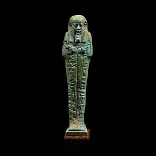Egyptian Turquoise Hieroglyphic Shabti