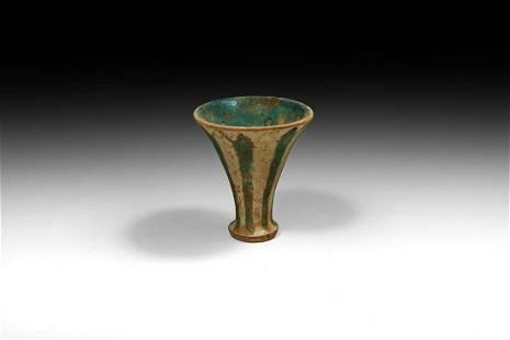 Egyptian Lotus Flower Vessel