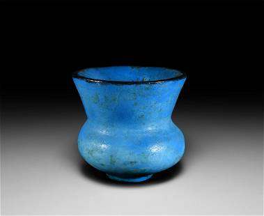 Egyptian Bright Blue Drinking Cup