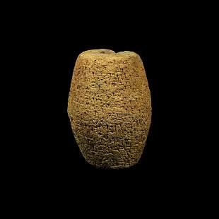 Babylonian Sin-Iddinam Cuneiform Barrel