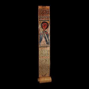 Ethiopian Illuminated Magic Scroll