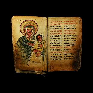 Ethiopian Illustrated Miracles of Mary Manuscript