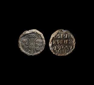 Medieval Urban VI Papal Bulla Seal