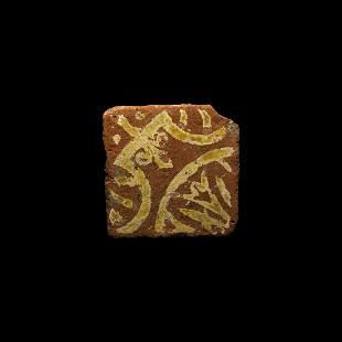 English Glazed Floor Tile with Small Fleur-de-Lys