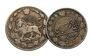 Islamic - Iran - 50 and 100 Dinars [2]