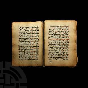 Large Manuscript Volume 'Mukhtasar Tanbih al-Anam'