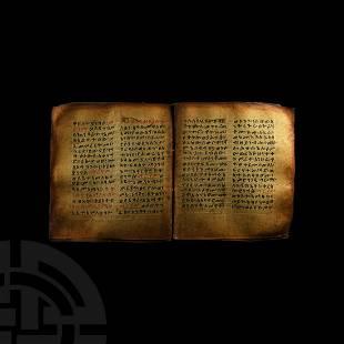 Ethiopian 'Miracles of Mary' Manuscript