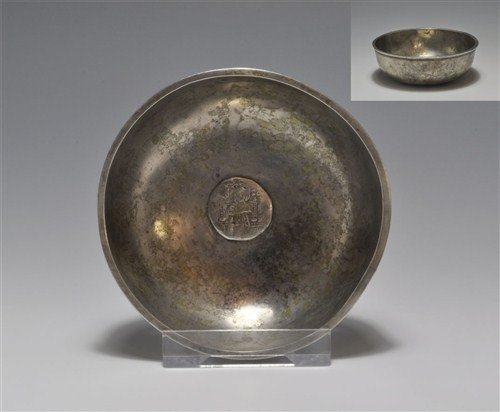 Byzantine Silver Bowl Set with Coin