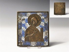 Post Medieval Russian Bronze Icon