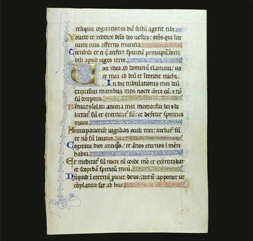 Medieval Vellum Philip Augustus Psalter Leaf