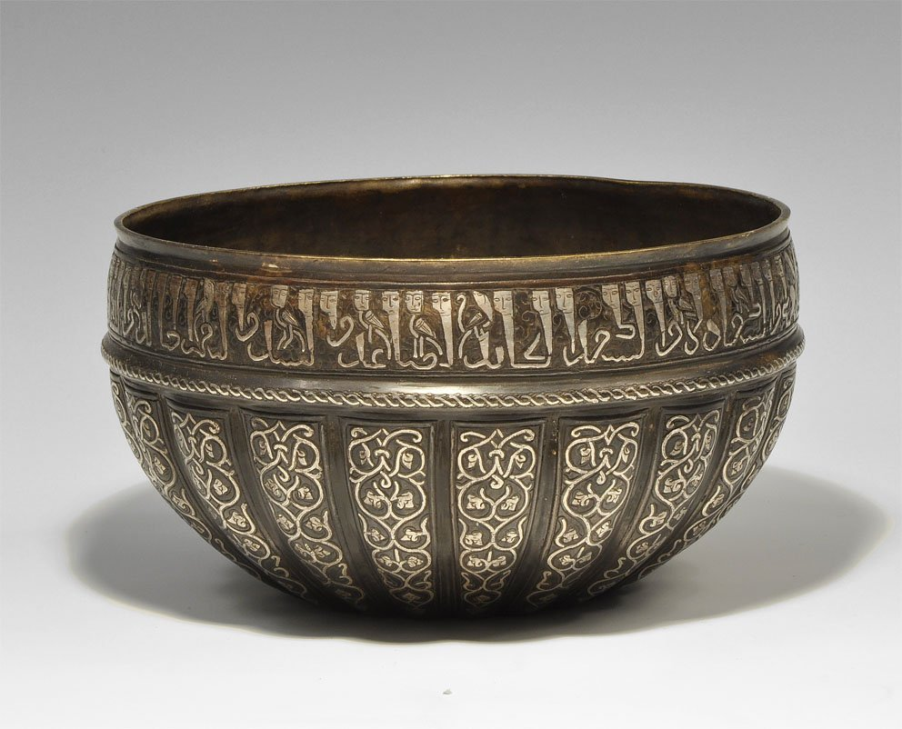 Islamic Silver Inlaid Bidriware Style Calligraphic Bowl