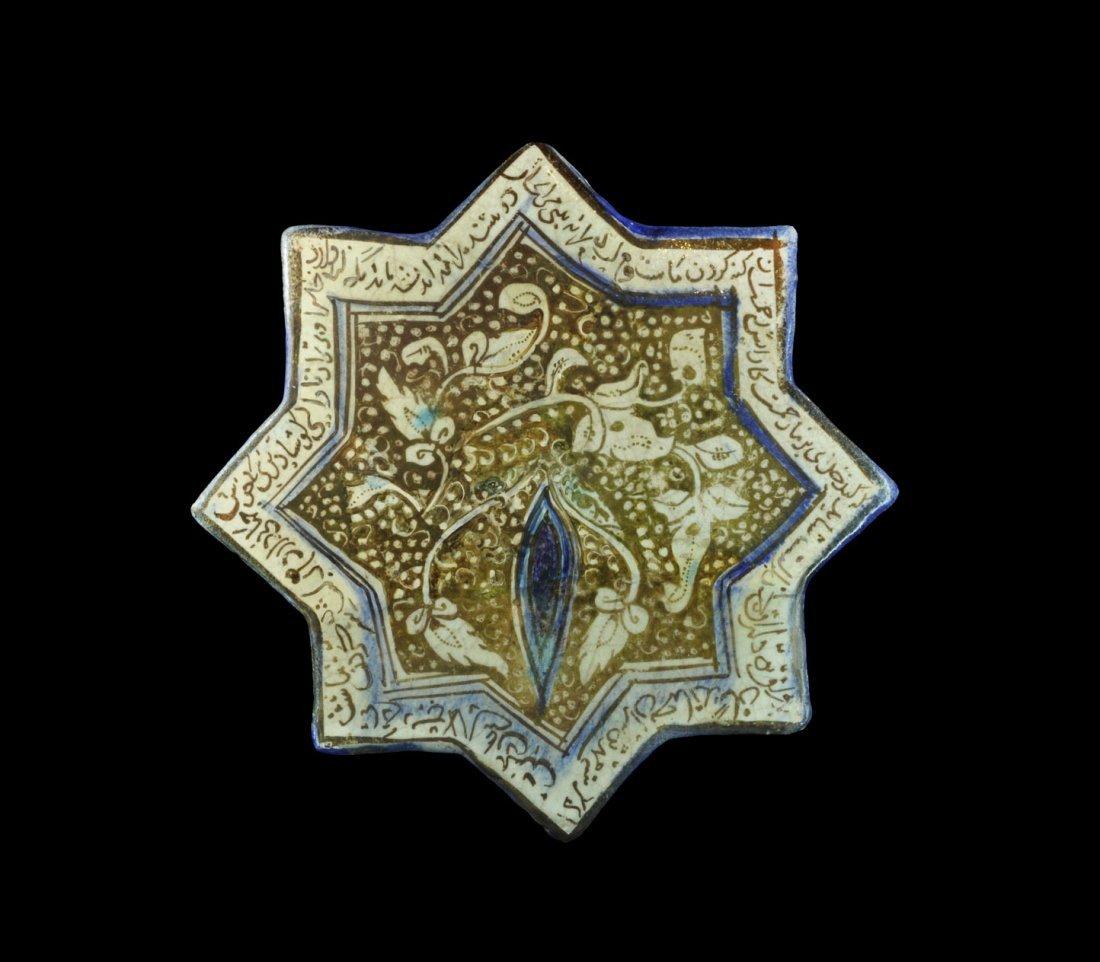 Islamic Epigraphic Glazed Tile