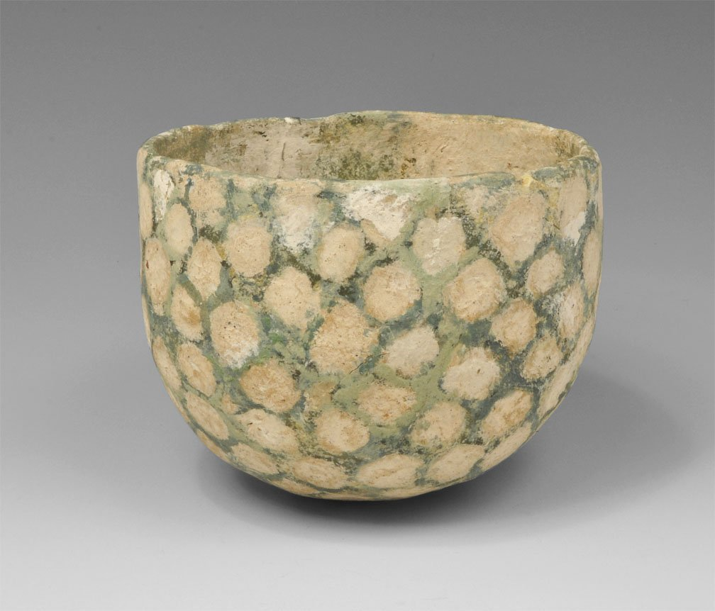 Near Eastern Sassanian Wheel Cut Glass Cup