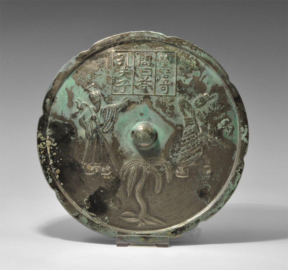 Chinese Bronze Han Style Mirror with Figural Motifs