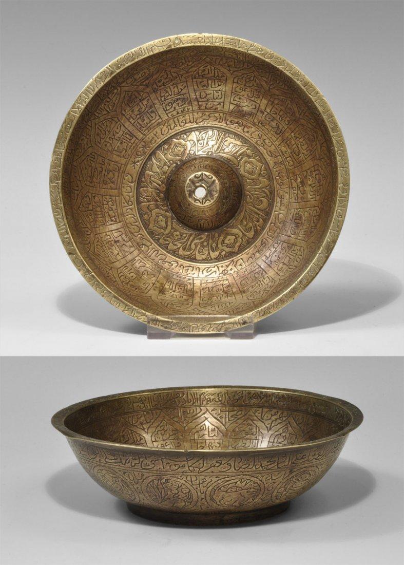 Bronze Epigraphic Zodiac Musical Bowl