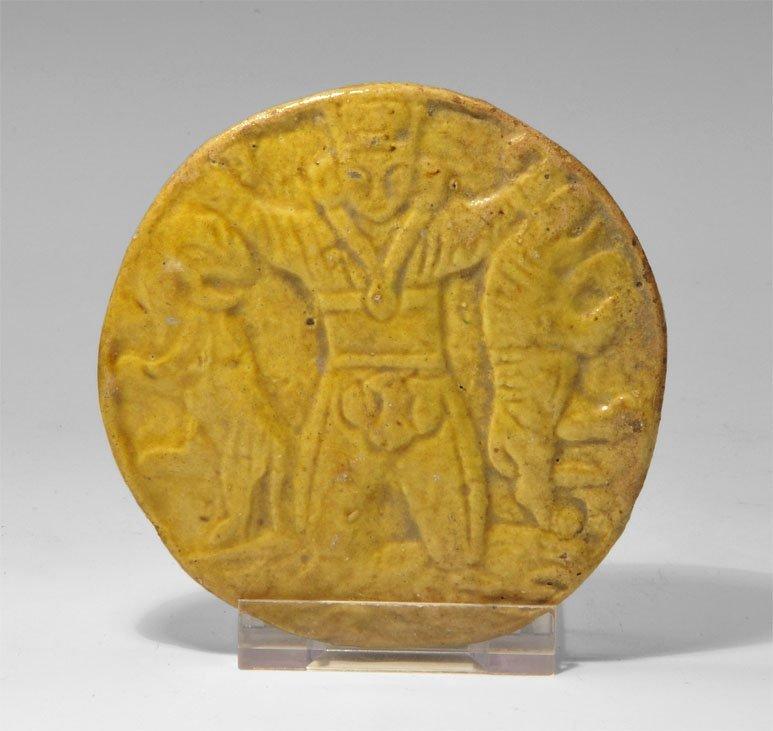 Khorasan Style Ceramic Yellow-Glazed Figural Plaque
